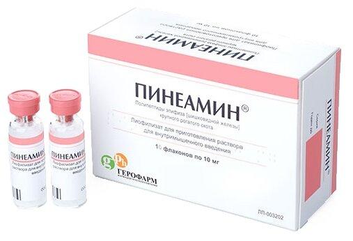 Пинеамин лиофилизат для приг. р-ра для в/м введ. 10мг №10