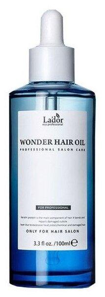 La'dor Wonder Hair Oil Масло увлажняющее