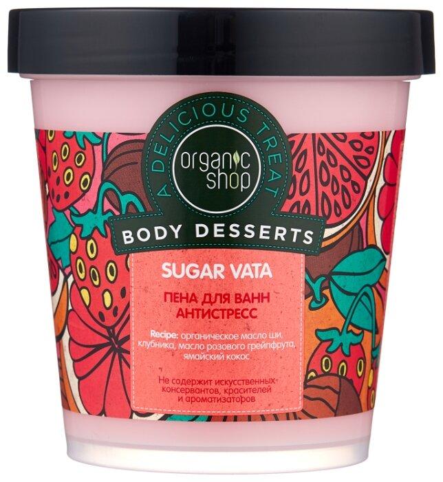 Organic Shop Пена для ванн антистресс Sugar
