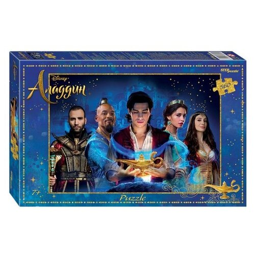 Купить Пазл Step puzzle Disney Аладдин (97069), 560 дет., Пазлы