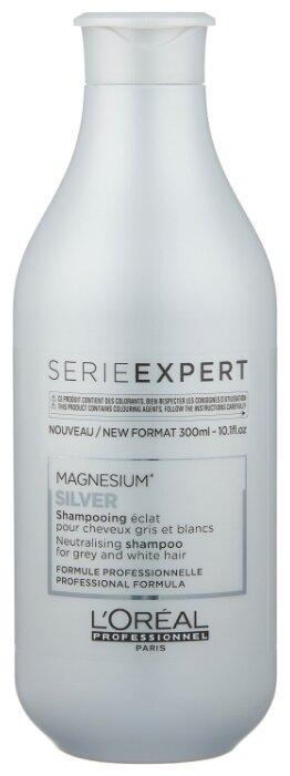 L'Oreal Professionnel оттеночный шампунь Expert Silver Magnesium