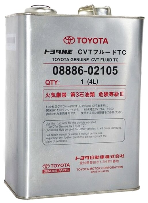 Toyota Трансмиссионное масло TOYOTA CVT Fluid TC (4л) 08886-02105 4л