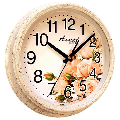 Часы настенные кварцевые Алмаз A12 светло-бежевый часы настенные кварцевые алмаз h32 h35 светло бежевый белый