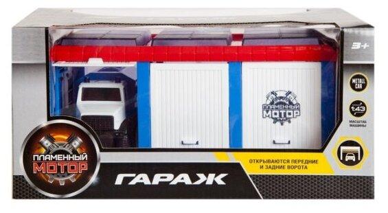 Пламенный мотор Полиция 870270