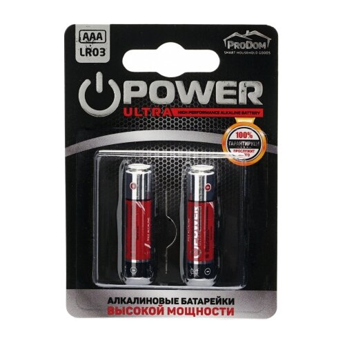 Фото - Батарейка ProDom Power Ultra AAA/LR03 2 шт блистер батарейка duracell ultra power aaa lr03 12 шт блистер