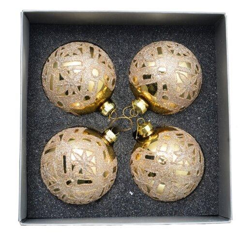 Набор шаров KARLSBACH 06849, золотистый