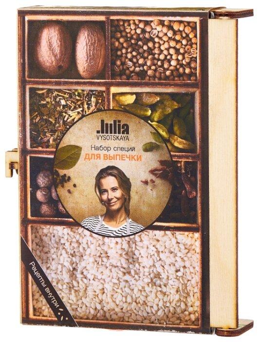 """Ингредиенты для выпечки и десертов """"Домашняя кухня"""" Набор специй для выпечки №2 45 г jv42662"""