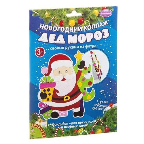BONDIBON Набор для творчества Новогодний коллаж Дед Мороз (ВВ1875), Поделки и аппликации  - купить со скидкой