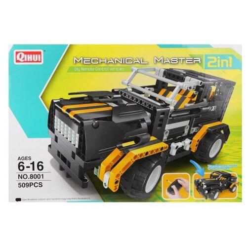 Купить Электромеханический конструктор QiHui Mechanical Master 8001 Черная дыра, Конструкторы