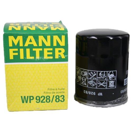 Масляный фильтр MANNFILTER WP928/83