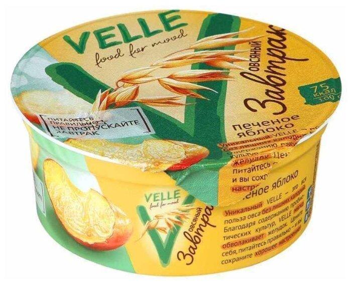 Десерт Velle Овсяный завтрак Печеное яблоко 0.8%, 175 г