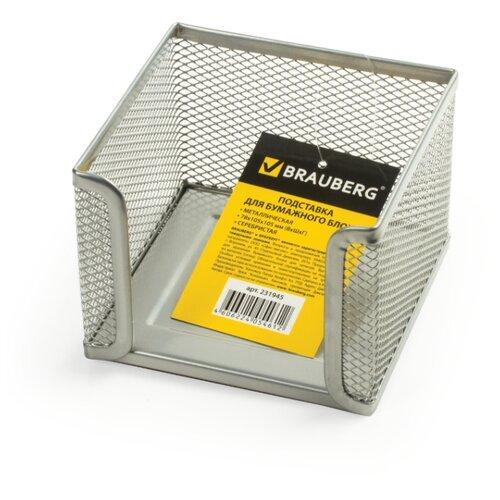 Купить BRAUBERG Подставка для бумажного блока Germanium 7.8х10.5х10.5 см (231945/231944) серебристый, Бумага для заметок