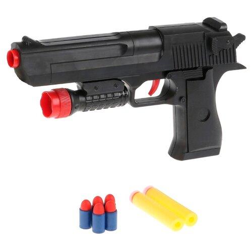 Пистолет Играем вместе (B1375185-R)