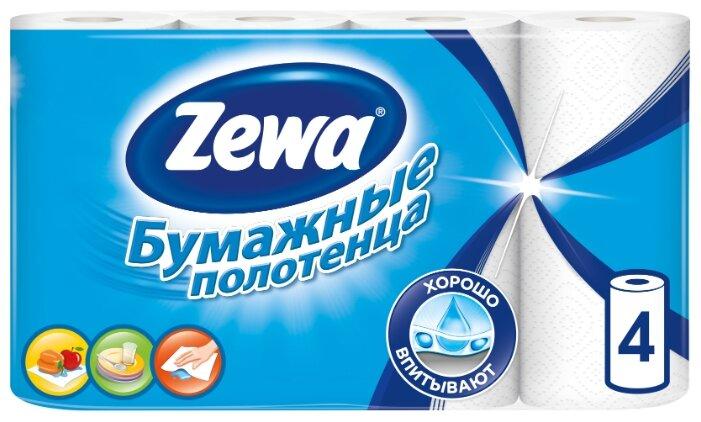 Полотенца бумажные Zewa белые двухслойные 4 рул.