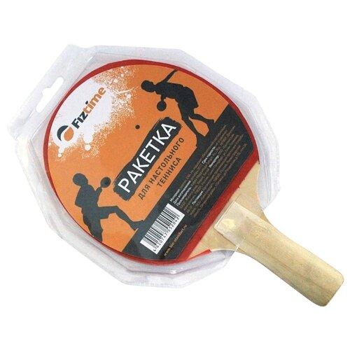 Ракетка для настольного тенниса Fiztime 552042 цена 2017