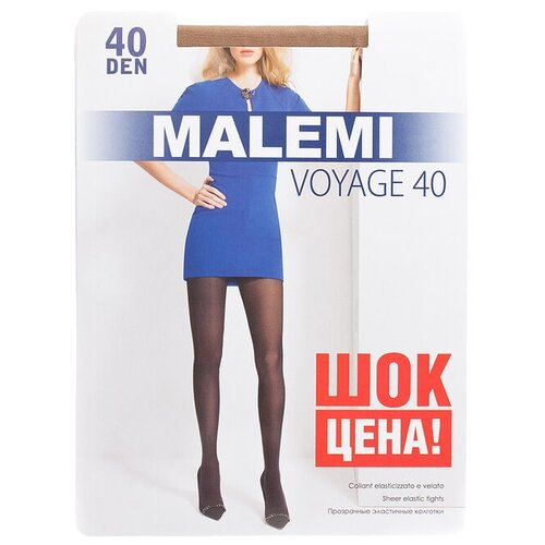 Колготки Malemi Voyage, 40 den, размер III, daino (бежевый) колготки malemi voyage 20 nero