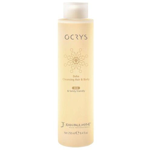Купить Шампунь для волос и тела Jean Paul Myne Ocrys, 250 мл