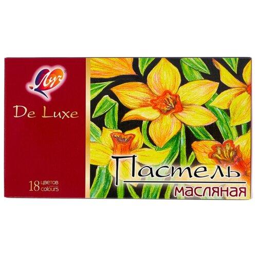 Купить Луч Пастель масляная De Luxe 18 цветов (25С1550-08), Пастель и мелки