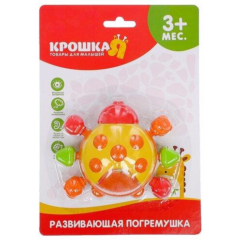Купить Погремушка Крошка Я Букашка 2849250 желтый / красный, Погремушки и прорезыватели