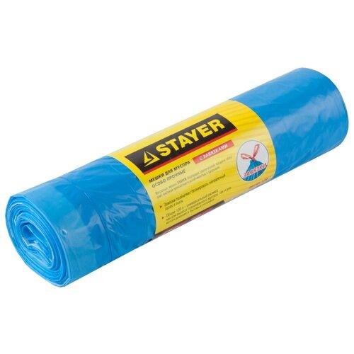 Мешки для мусора STAYER Comfort 39155-120 120 л (10 шт.) голубой мешки для мусора лайма комплект 5 упаковок по 30 шт 150 мешков 30 л черные в рулоне 30 шт пнд 8 мкм 50х60 см ±5