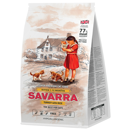 Сухой корм для котят SAVARRA для, гипоаллергенный, с индейкой, с рисом 2 кг savarra kitten для котят с индейкой и рисом 0 4 кг
