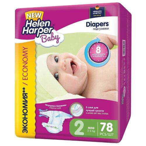 Helen Harper подгузники Baby 2 (3-6 кг) 78 шт. подгузники helen harper baby размер 4 maxi 7 14 кг 62 шт 5411416 029731