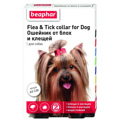 Beaphar ошейник от блох и клещей Flea & Tick для собак, 65 см, белый beaphar ошейник от блох и клещей flea