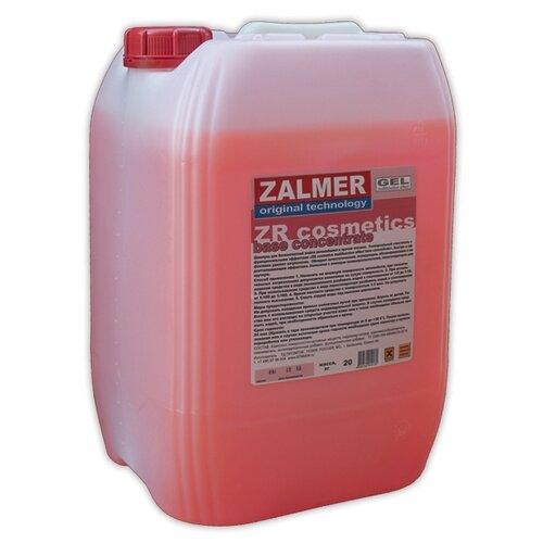 Zalmer Автошампунь для бесконтактной мойки ZR cosmetics GEL 20 кг