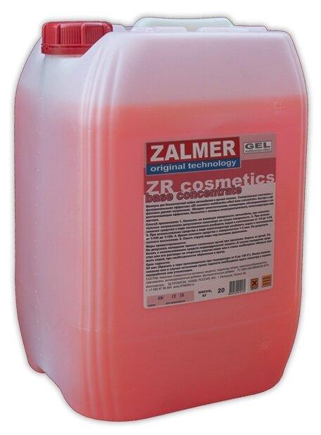 Zalmer Автошампунь для бесконтактной мойки ZR cosmetics GEL