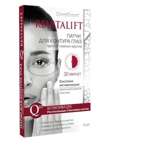 Купить Compliment Патчи для контура глаз Revitalift против темных кругов (4 шт.)