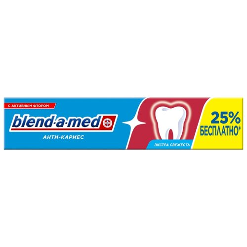 Зубная паста Blend-a-med Анти-кариес Свежесть, 125 мл