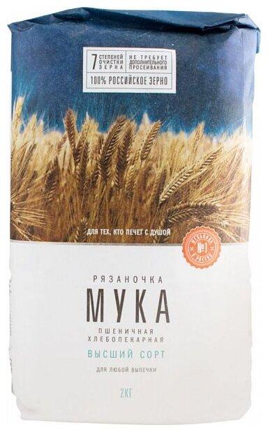 Мука Рязаночка Пшеничная хлебопекарная высший сорт