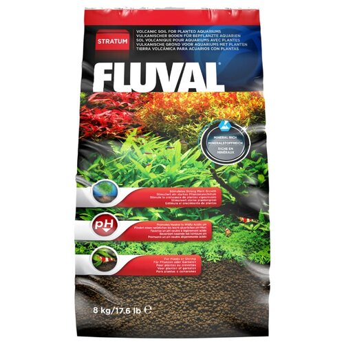 Грунт Fluval Plant and Shrimp Stratum, 8 кг коричневый