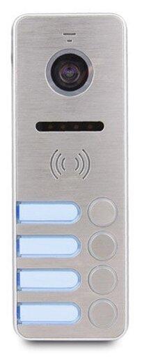 Вызывная (звонковая) панель на дверь TANTOS iPanel 2 Металл 4 абонента