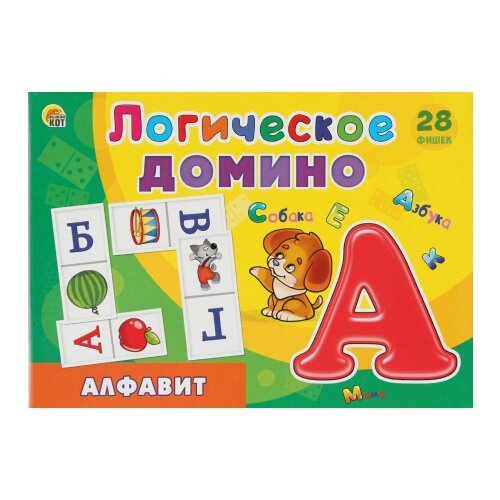 Фото - Настольная игра Рыжий кот Логическое домино Алфавит ИД-5424 коробка рыжий кот 33х20х13см 8 5л д хранения обуви пластик с крышкой