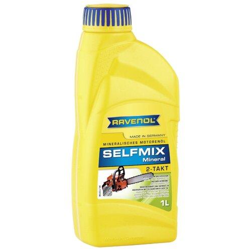 Масло для садовой техники Ravenol Selfmix 2T 1 л