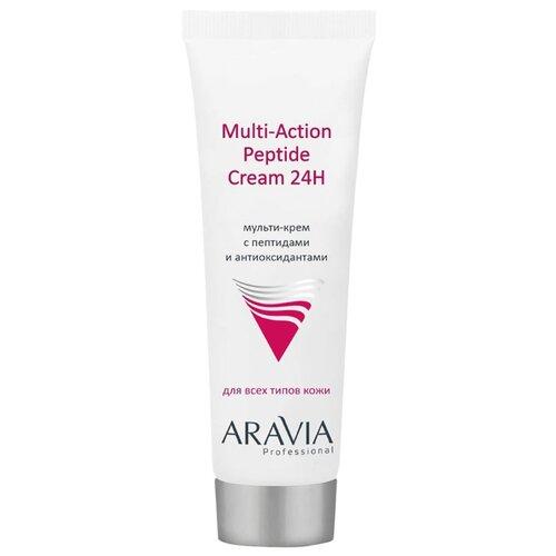 ARAVIA Professional Professional Multi-Action Peptide Cream 24H Мульти-крем с пептидами и антиоксидантами, 50 мл крем bakel regenerating and oxygenating 24h cream объем 50 мл вес 150 00