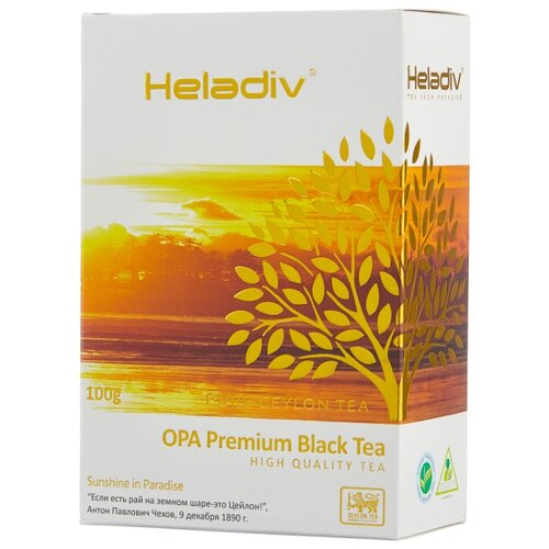 Фото - Чай черный Heladiv OPA Premium Black Tea, 100 г чай heladiv hq green tea 100 пак
