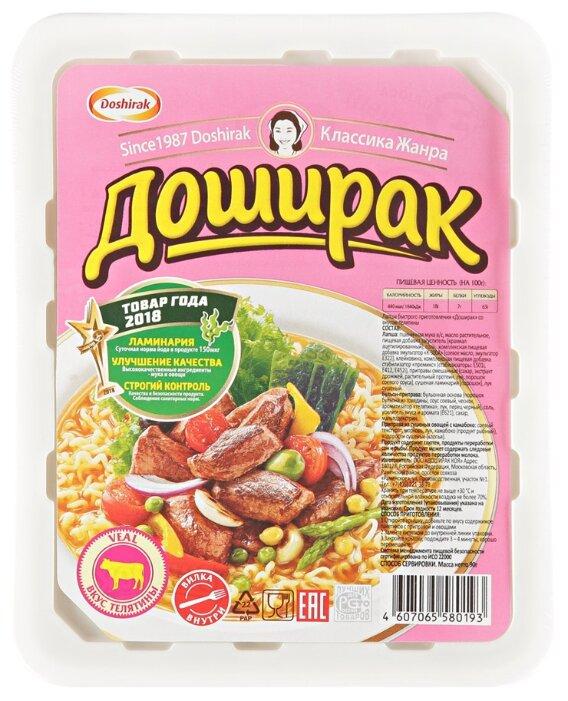 Doshirak Лапша со вкусом телятины быстрого приготовления 90 г
