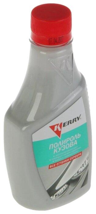 KERRY Полироль для кузова (оттенки серебра), 0.25 л