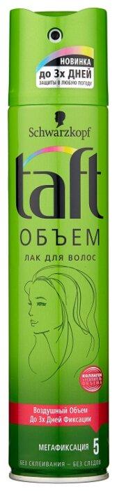 Taft Лак для волос Объём Мегафиксация, экстрасильная фиксация