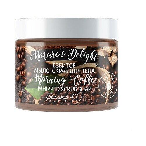 Взбитое мыло-скраб для тела Белита-М Natures Delight Morning Coffee, 250 г