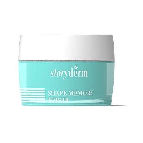 STORYDERM Shape Memory Repair Омолаживающий крем для лица с эффектом памяти, 50 мл fitness model лифтинг крем для лица роскошный омолаживающий с бриллиантовой пудрой 45 мл