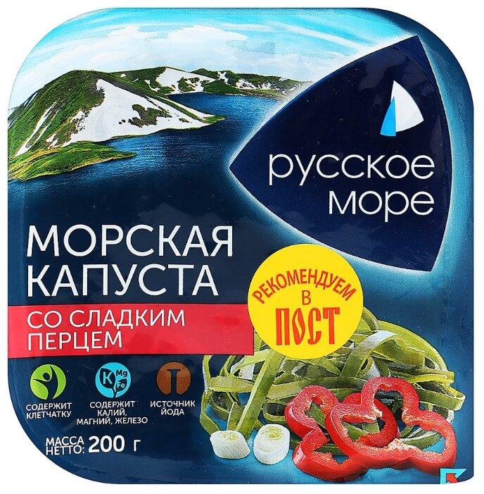 Русское Море Капуста морская маринованная с луком и сладким перцем