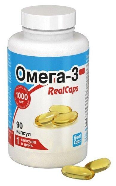 Купить Омега-3 капс. 1400 мг №90 по низкой цене с доставкой из Яндекс.Маркета (бывший Беру)
