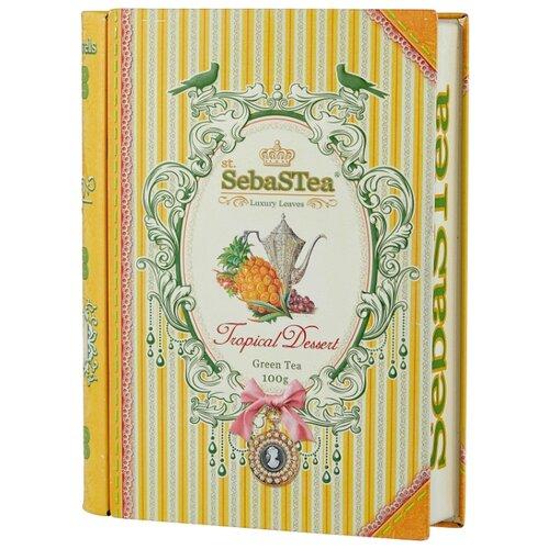 Чай зеленый SebaSTea Tropical desset подарочный набор, 100 г чай листовой зеленый sebastea chinesse dragon 100 г