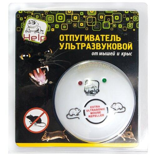 Фото - HELP Отпугиватель мышей и крыс ультразвуковой 220 В, 10x10x4,5 см (80403) 80403 ультразвуковой отпугиватель крыс и мышей ястреб 300