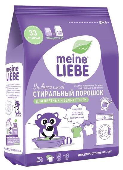 Купить Стиральный порошок Meine Liebe Универсальный пластиковый пакет 1 кг по низкой цене с доставкой из Яндекс.Маркета (бывший Беру)