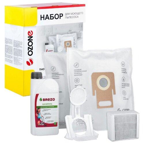 Ozone Набор для моющих пылесосов FTS-60 белый 1 шт. ozone microne m 57 пылесборник для пылесосов bork 8 шт