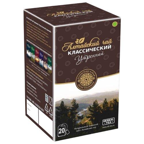 цена на Чай травяной Талисман Алтая Классический утренний в пакетиках , 20 шт.